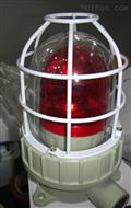 BJJ-AC24/220V防爆声光报警器