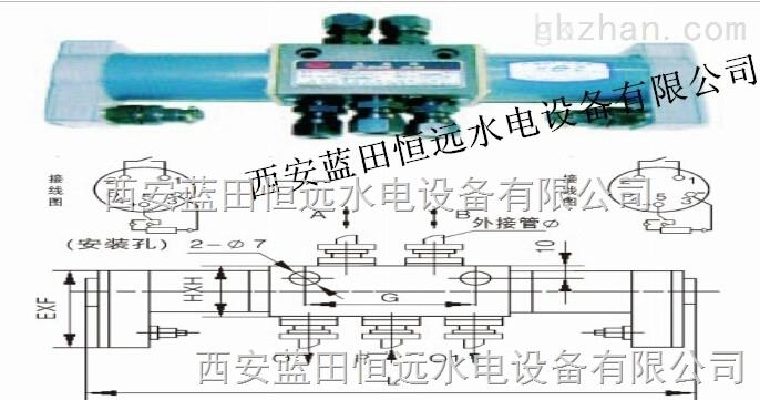 【恒远阀控】DFX22型、DFX23型、DFX24电磁配压阀厂家报价