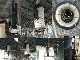干灰散装机伸缩布袋,散装机配套生产供应商