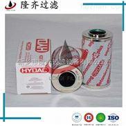 0330D010BN4HC润滑油过滤器滤芯,贺德克滤芯