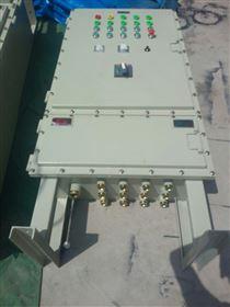 落地式碳钢防爆配电箱