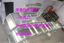 全封閉鋼製穿線拖鏈廠家,橋式穿線鋼製拖鏈定做