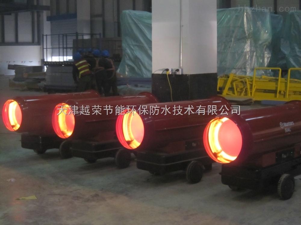 工业柴油热风机-御寒之宝-养殖暖风机