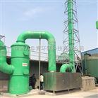 WNQ-FC污水处理厂专用紫外光催化氧化废气净化设备