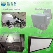 上海半导体无隔板高效过滤器 哪家便宜 振洁供应