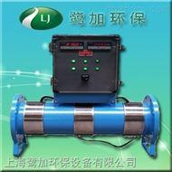 光谱感应水处理器设备