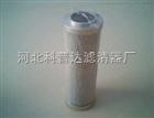 海普洛液压滤芯