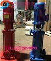 高层建筑排水泵 LG多级泵 多级泵价格