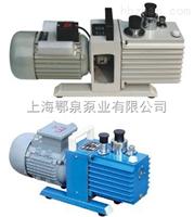 2xz-1型双级旋片式真空泵