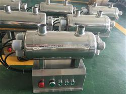 供应安徽省市区  船舶用紫外线消毒器