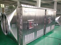光催化臭气处理设备