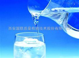 饮用水检测机构