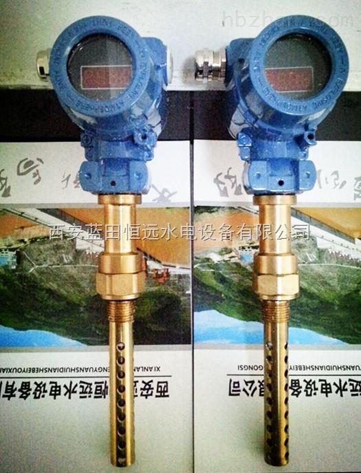 独立报警点W1021油混水检测装置说明书