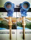 智能油混水越限报警器W1021油混水信号器资讯