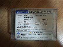 日本ADVANTEC混合纤维素过滤膜0.45um孔径25mm直径A045A025A