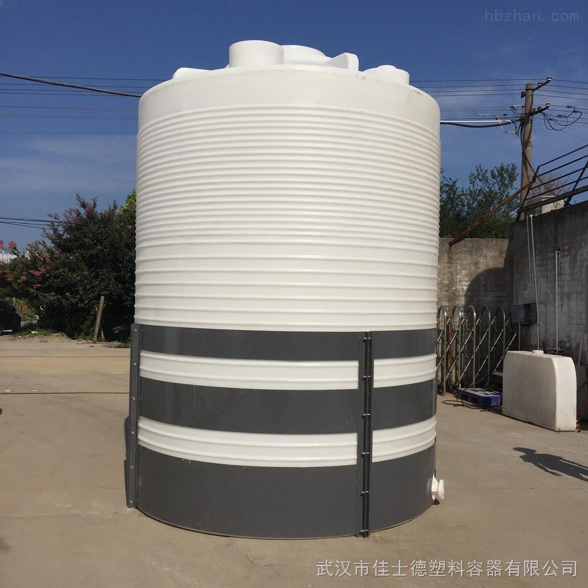 武汉10吨塑料桶 除锈抑雾剂塑料桶
