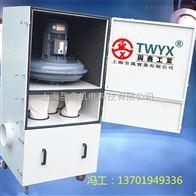 TWYX固定式吸尘器-移动式吸尘器