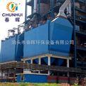 PPW96-7脉冲布袋气震式水泥磨机除尘器