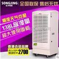 福州仓库除湿机l小型工业除湿机+SJ-1381E