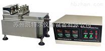電動低溫拉伸試驗機產品介紹