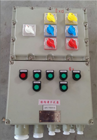 防爆区域通风配电箱