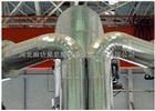 专业承接罐体铁皮,铝皮,不锈钢保温施工安装队伍
