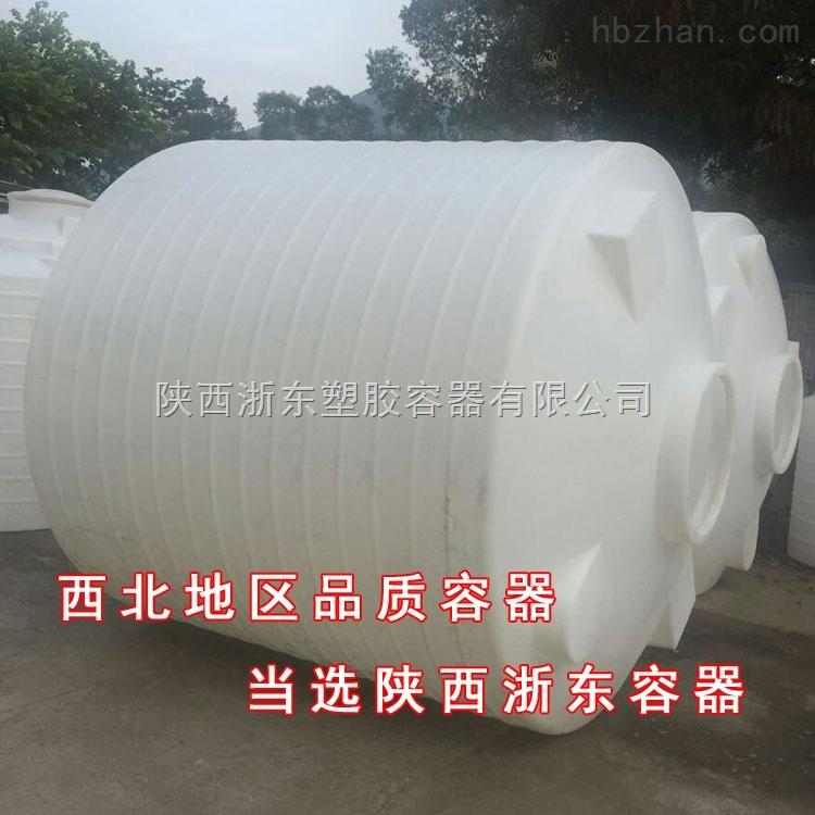 2噸塑料水箱