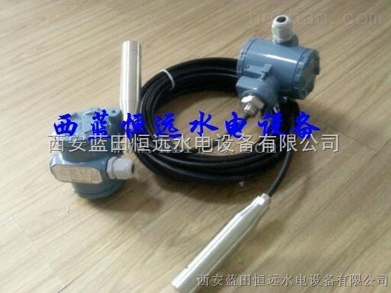 B0805投入式静压液位变磅器标配【原装进口探头】