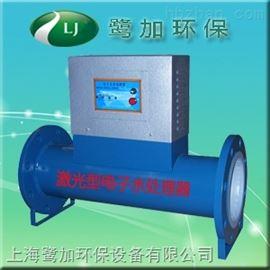 激光电子除垢仪