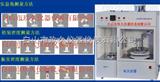 GJ03-09粉体综合特性分析仪