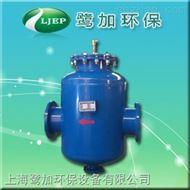 GCQ自洁式排气过滤器选型
