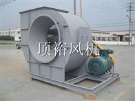 耐高温锅炉引风机
