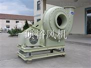 小型防腐風機生產廠家
