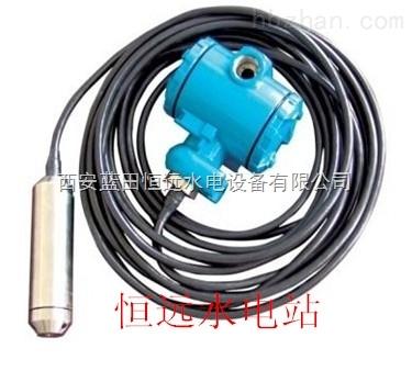 【恒远】B0805静压式液位变送器厂家、规格、型号、报价