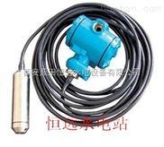 【恒遠】B0805靜壓式液位變送器廠家、規格、型號、報價