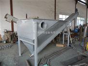 不锈钢砂水分离器  LSSF-420