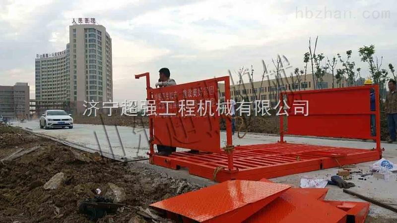 cq-100t 建筑工地洗车池图片