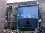 原石选矿厂PPC64-6气箱式脉冲袋式除尘器