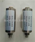 CD21-2S商華廠家CD21-2S振動傳感器