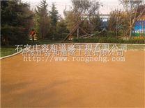 石家庄透水混凝土路面施工工艺步骤_图片