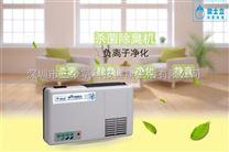 三个氧车间空气净化器臭氧杀菌除臭机