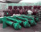 液下渣浆泵厂家供应