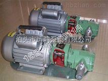 运鸿WCB微型手提式齿轮泵质量好,价位低