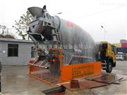 MOC-120T225-洗轮机-郑州建筑工地渣土车专用洗车机