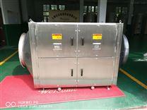微波喷漆房废气处理设备