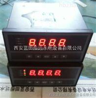 智能数字测控仪XMZ-5-H-L-X-V24-N-33新版本