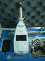 杭州愛華AWA5661-3精密脈衝聲級計