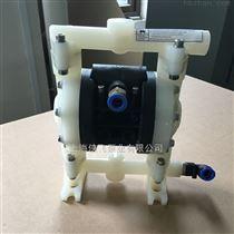 MK10高真空气动隔膜泵