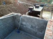 地埋式污水处理系统装置