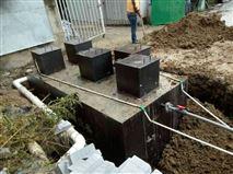 20立方/小时地埋式污水处理装置